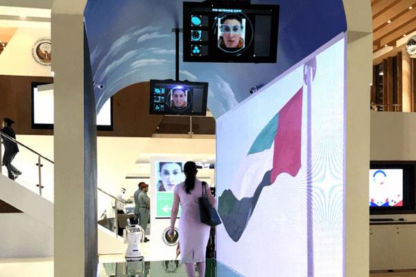 Smart Tunnel at Dubai airport
